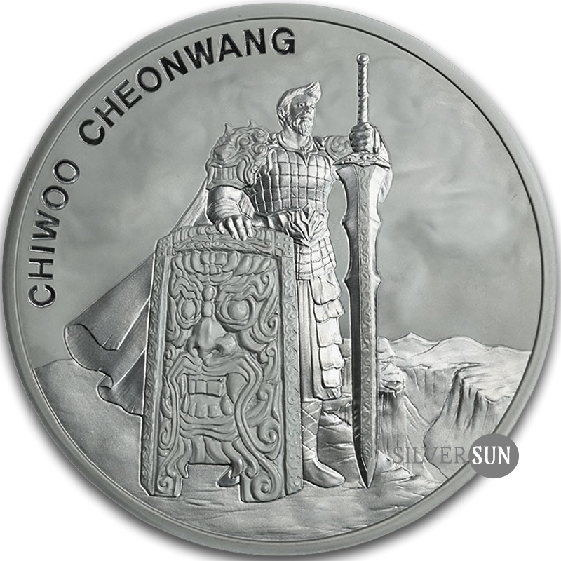 Republic of Korea - Chiwoo Cheonwang 2019 1oz