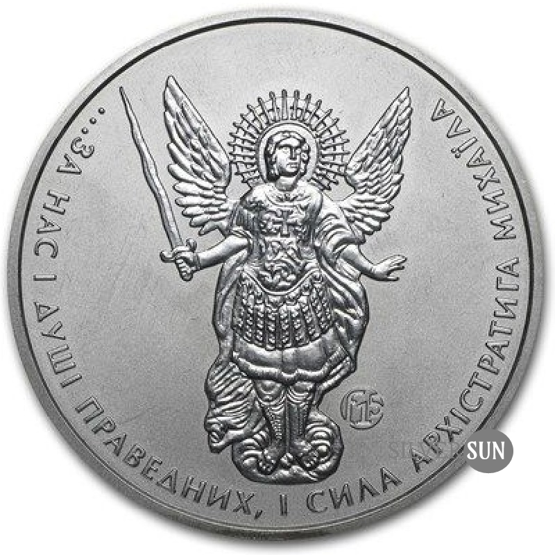 Archangel Michael 2016 F15 1oz