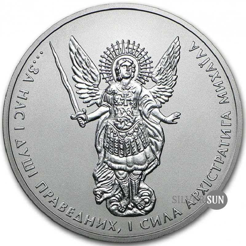 Archangel Michael 2017 1oz