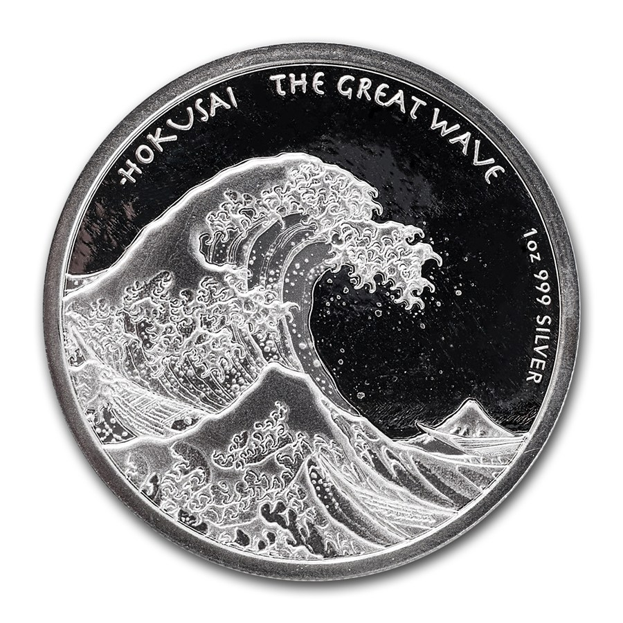 Fiji - The Great Wave 2017 (Veľká vlna) 1oz