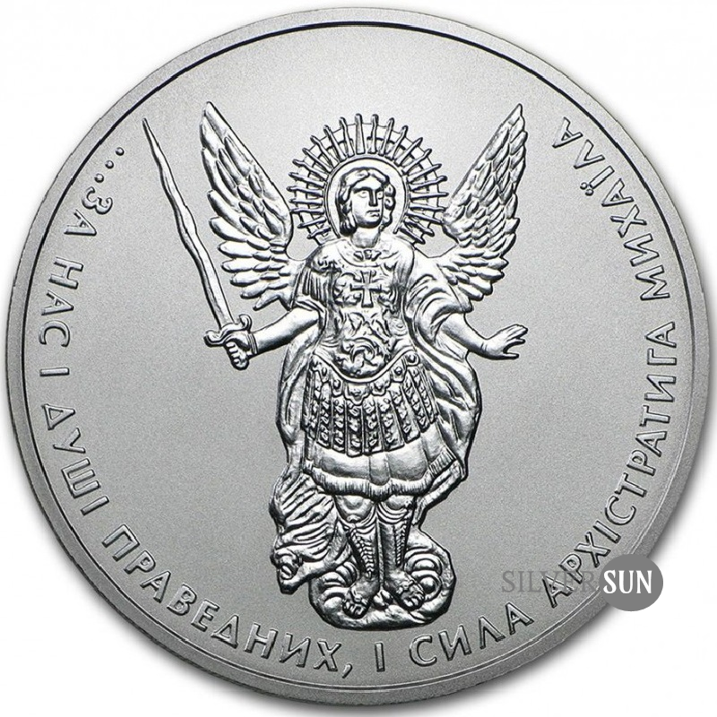 Archangel Michael 2016 1oz