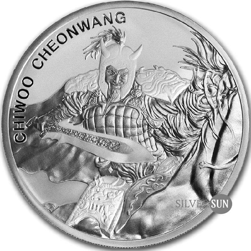 Republic of Korea - Chiwoo Cheonwang 2018 1/2oz