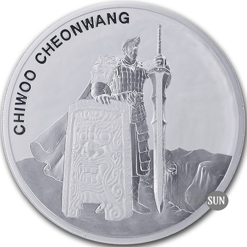 Republic of Korea - Chiwoo Cheonwang 2019 1/2oz