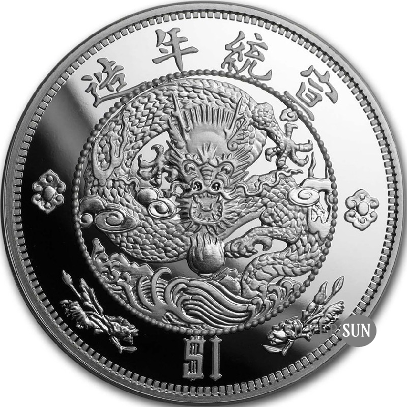 China´s Most Valuable Vintage Coins - Water Dragon Dollar 2020 1oz