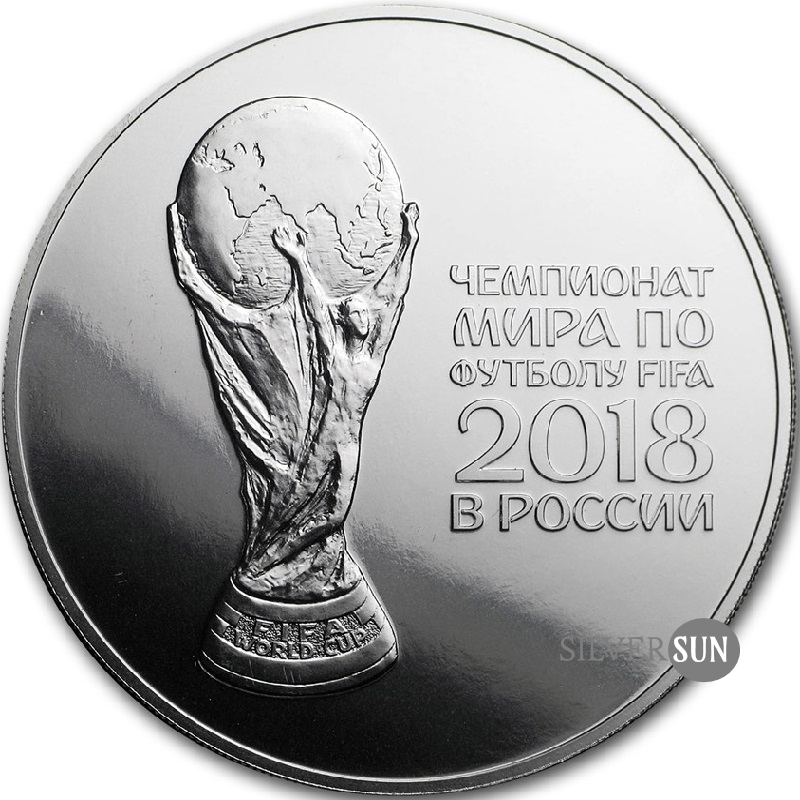 Russia - Fifa World Cup 2018 1oz