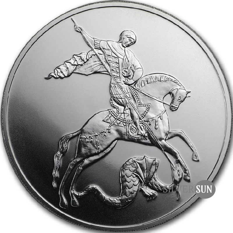 Russia - Saint George the Victorious 2018 1oz