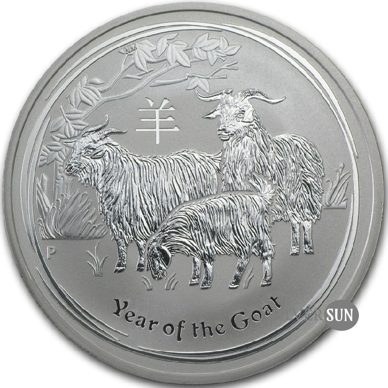 Year of the Goat 2015 (Lunar II - Rok kozy) 1oz