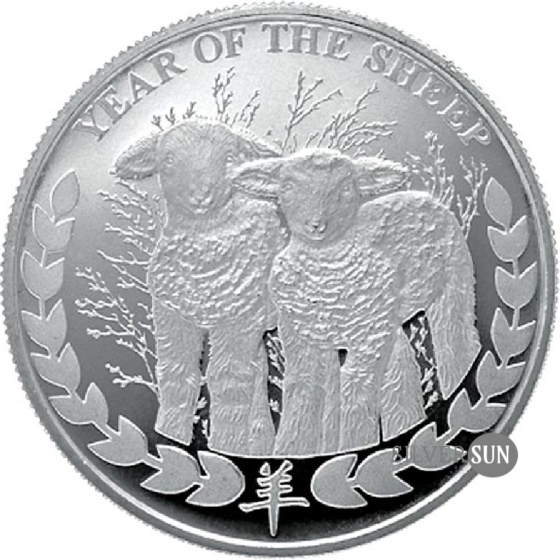 Somaliland - Lunar - Year of the Sheep 2015 (Rok ovce) 1oz