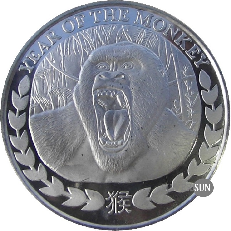 Somaliland - Lunar - Year of the Monkey 2016 (Rok opice) 1oz