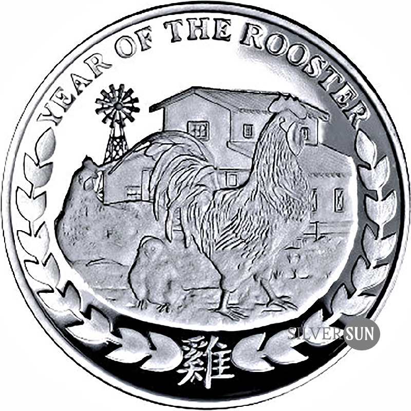 Somaliland - Lunar - Year of the Rooster 2017 (Rok kohúta) 1oz