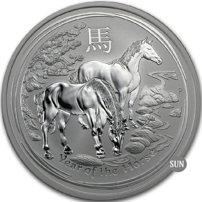 Year of the Horse 2014 (Lunar II - Rok koňa) 5oz