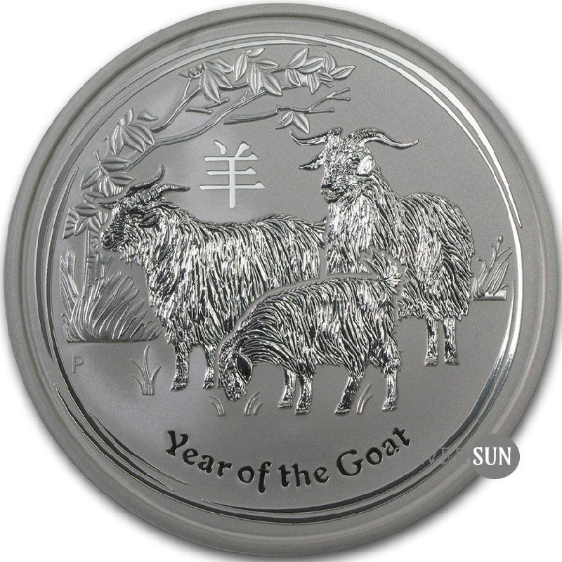 Year of the Goat 2015 (Lunar II - Rok kozy) 5oz