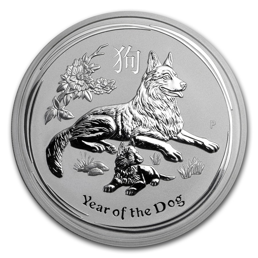 Year of the Dog 2018 (Lunar II - Rok psa) 5oz
