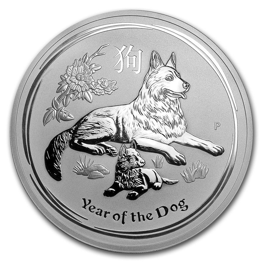 Year of the Dog 2018 (Lunar II - Rok psa) 10oz