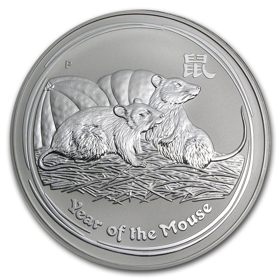 Year of the Mouse 2008 (Lunar II - Rok myši) 1kg