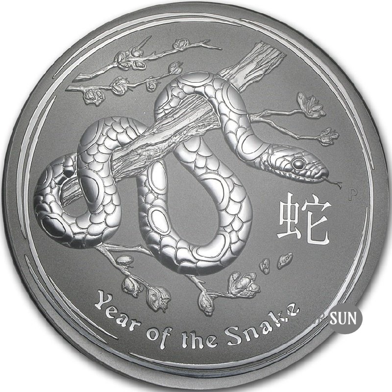 Year of the Snake 2013 (Lunar II - Rok hada) 1kg