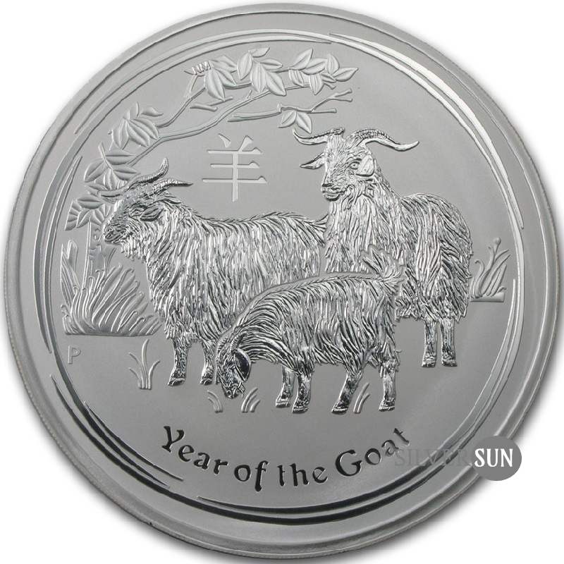 Year of the Goat 2015 (Lunar II - Rok kozy) 1kg