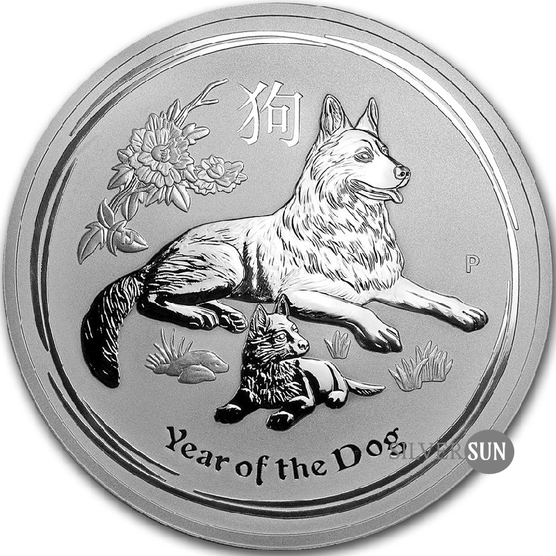 Year of the Dog 2018 (Lunar II - Rok psa) 1kg