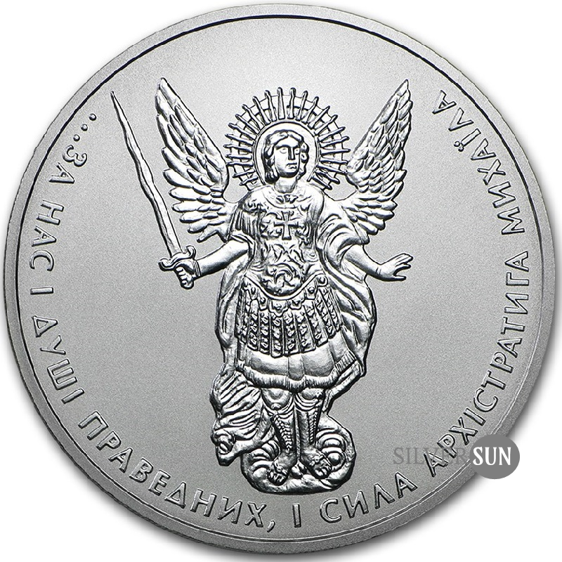 Archangel Michael 2018 1oz