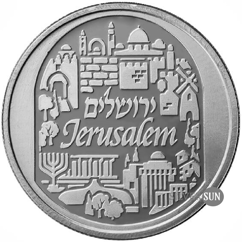 Israel - The Holy Land Mint - Jerusalem City of Peace 2017 1oz