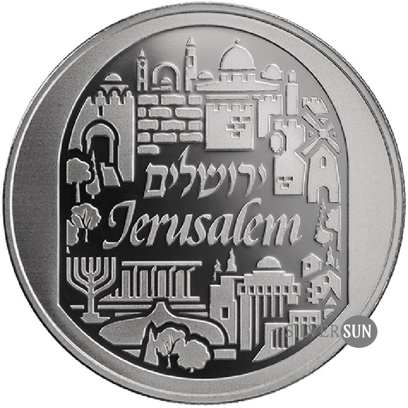 Israel - The Holy Land Mint - Jerusalem City of Peace 2018 1oz