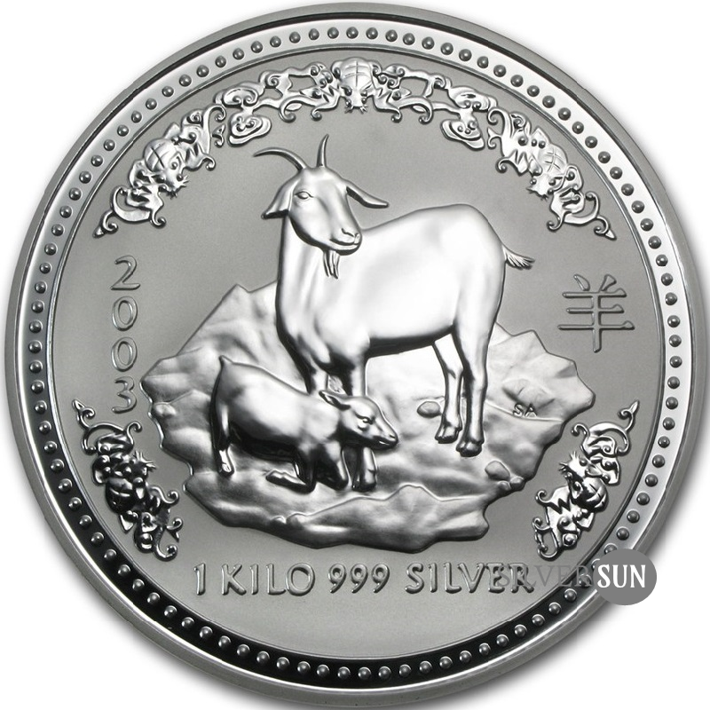 Year of the Goat 2003 (Lunar I - Rok kozy) 1kg
