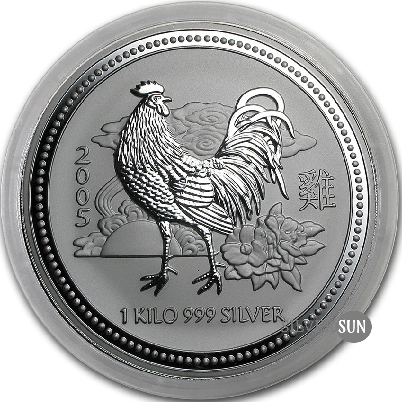 Year of the Rooster 2005 (Lunar I - Rok kohúta) 1kg