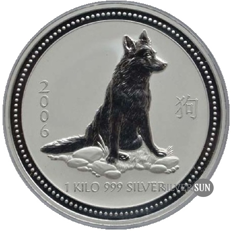 Year of the Dog 2006 (Lunar I - Rok psa) 1kg