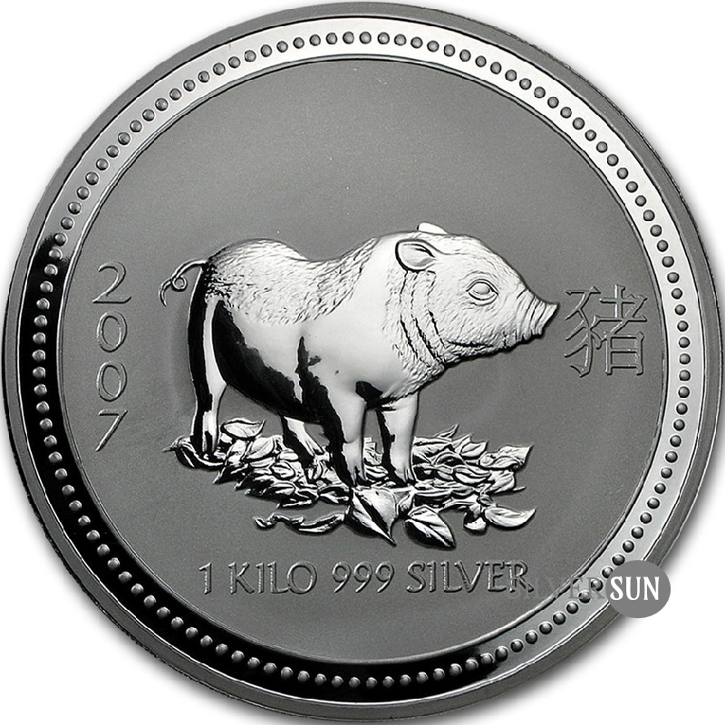 Year of the Pig 2007 (Lunar I - Rok prasaťa) 1kg