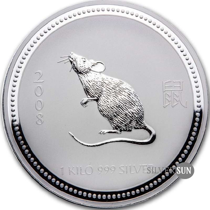 Year of the Mouse 2008 (Lunar I - Rok myši) 1kg