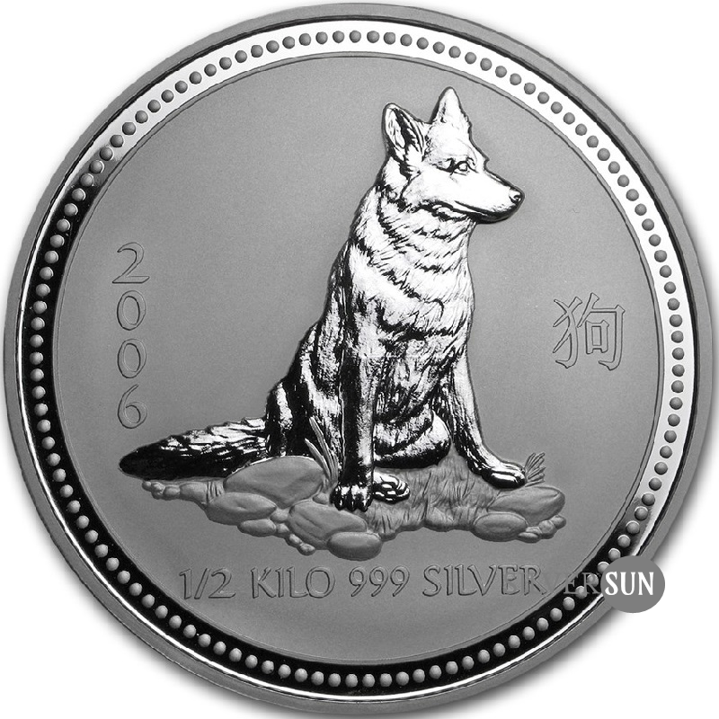 Year of the Dog 2006 (Lunar I - Rok psa) 0,5kg