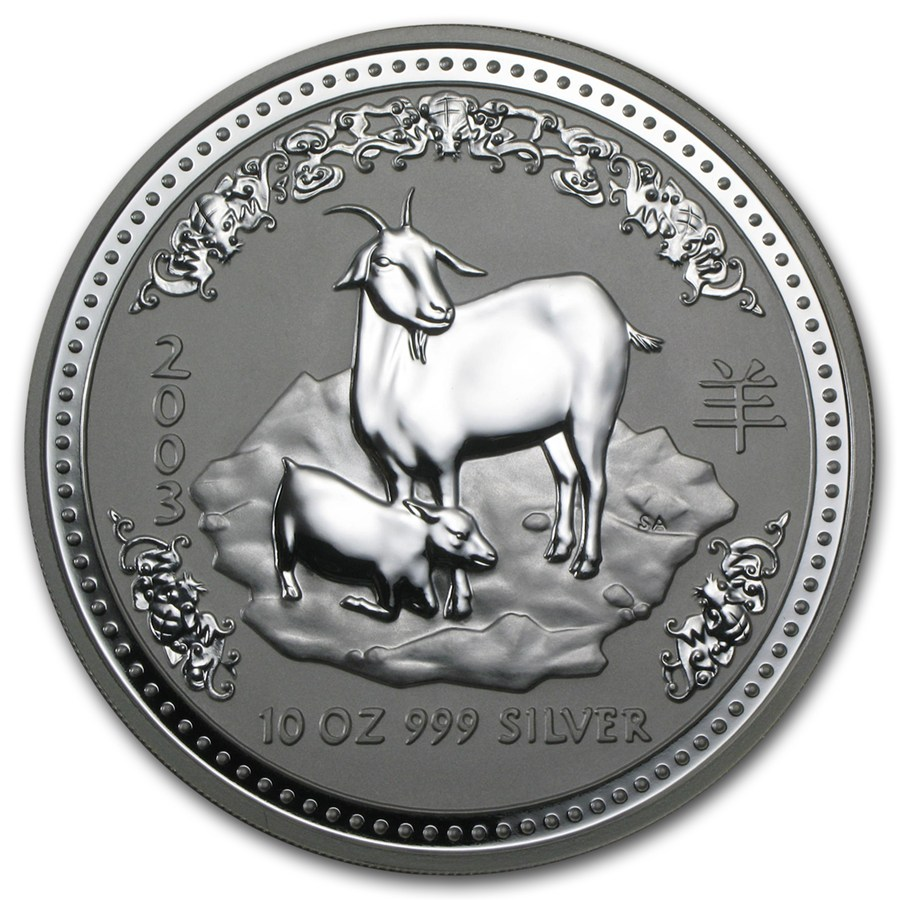 Year of the Goat 2003 (Lunar I - Rok kozy) 10oz