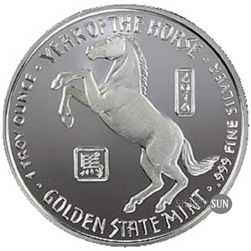 Chinese Zodiac - Year of the Horse 2014 1oz