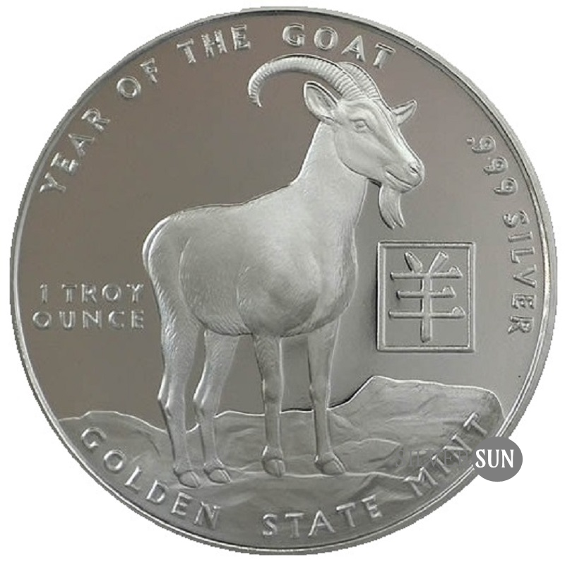 Chinese Zodiac - Year of the Goat 2015 1oz