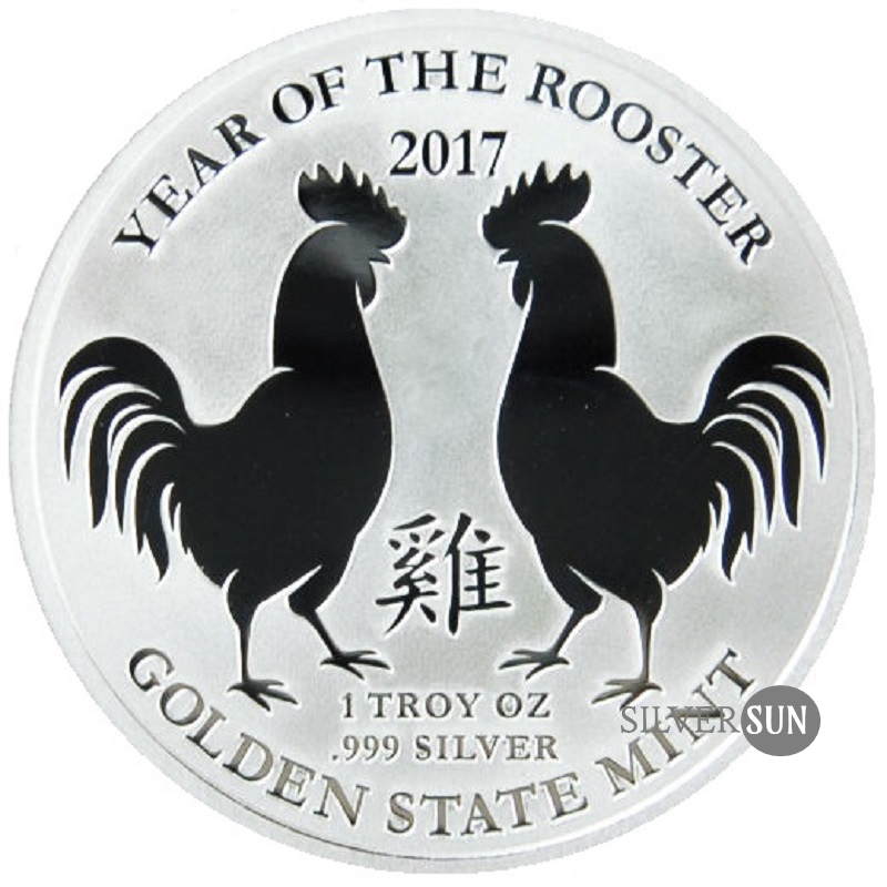Chinese Zodiac - Year of the Rooster Incuse 2017 1oz