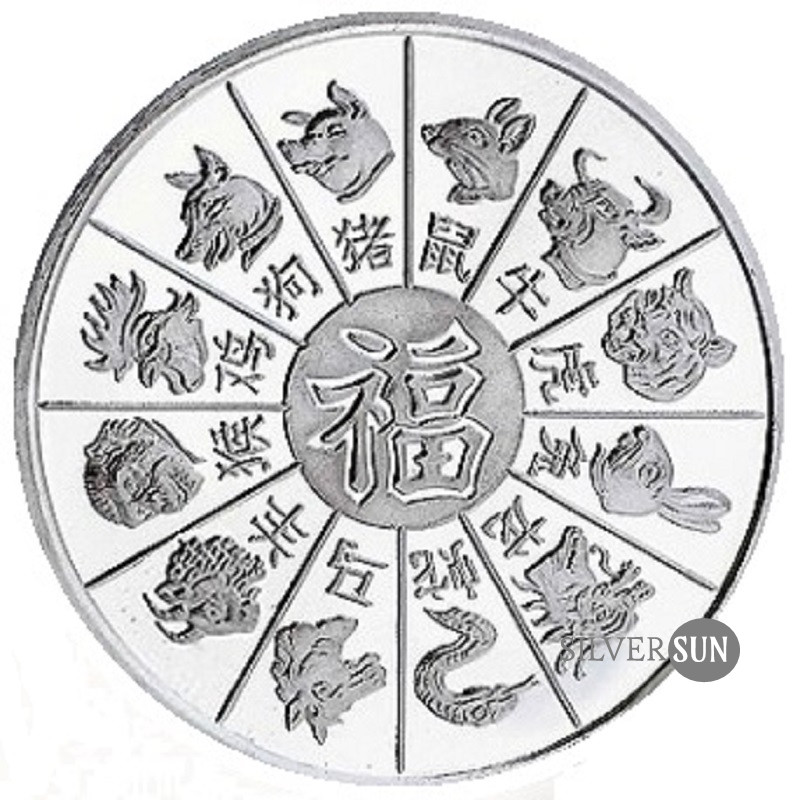 Chinese Zodiac - Year of the Rooster 2017 1oz